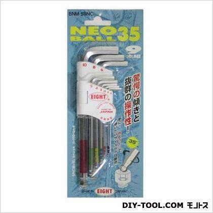 エイト ネオボール35 BNM-S9NC 9本組