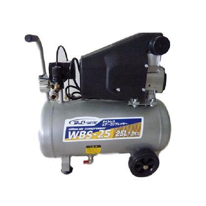 オイルレスコンプレッサー  25L WBS-25