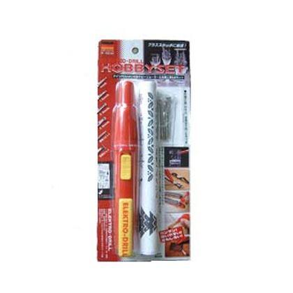 ドイツPEBARO(ペバロ)社ホビールーター&先端工具(ガラス・金属加工用)5点セット   R-5610