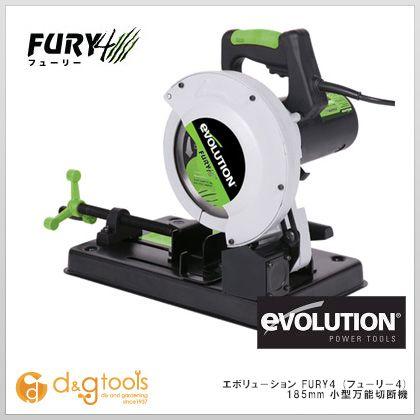 フューリー4(小型万能切断機チップソー付)  185mm FURY4