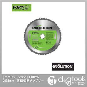 エボリューション(evolution) FURY5(フューリー5)万能切断チップソー 255mm 255TCT