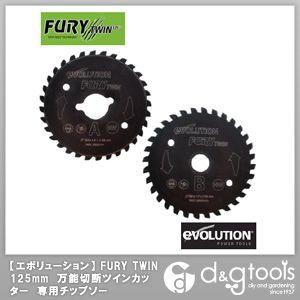 FURYTWIN125(フューリーツイン125)125mm万能切断ツインカッター専用チップソー