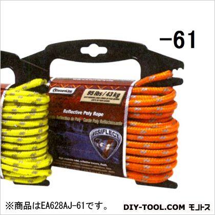 セーフティー反射ロープ オレンジ 6mm×15m EA628AJ-61