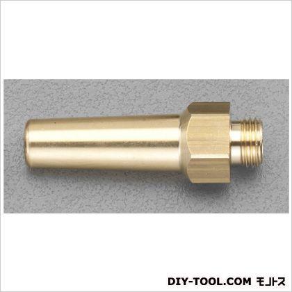 静音ノズル/真鍮製(EA123AB-11,-12用)   EA123AB-27