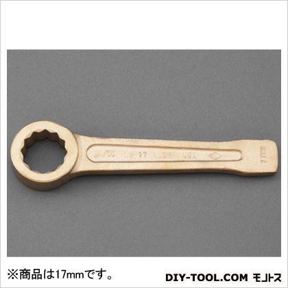 【送料無料】エスコ(esco) 打撃めがねレンチ(ノンスパーキング) 17mm EA642LA-117