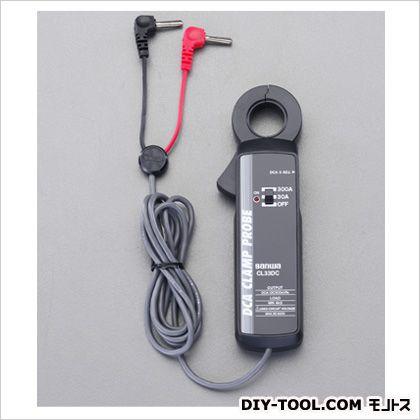 【送料無料】エスコ(esco) [デジタルマルチテスター用]クランプ式電流センサー EA707D-70