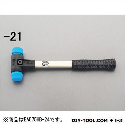 【送料無料】エスコ(esco) プラスチックハンマー(ソフト) 1710g/60mm EA575HB-24