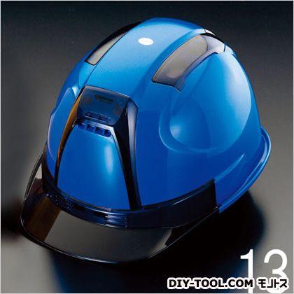 【送料無料】エスコ(esco) 通気孔付ヘルメット[スモーク] 青 EA998AD-13 1個