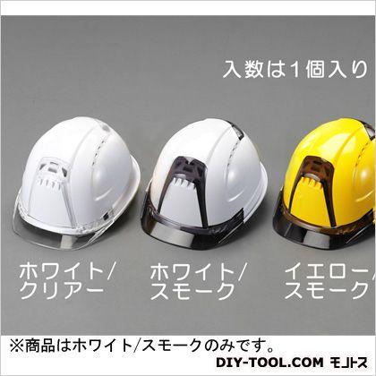 【送料無料】エスコ(esco) ヘルメット(シールド付/スモーク) 白 EA998AF-12