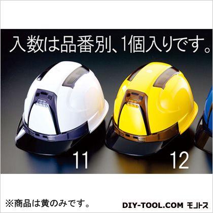 【送料無料】エスコ(esco) 通気孔付ヘルメット[スモーク] 黄 EA998AD-12 1個