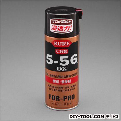 CRC5-56DX(強力潤滑防錆剤)  420ml EA920KA-10