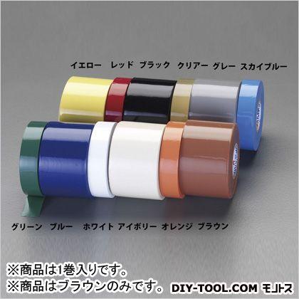ビニールテープ 茶 19mm×20m EA944NX-111 1 巻
