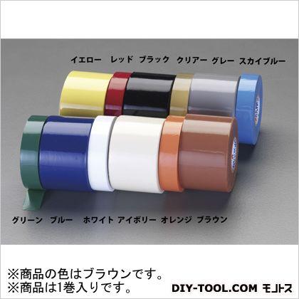 ビニールテープ 茶 50mm×20m EA944NX-130 1 巻