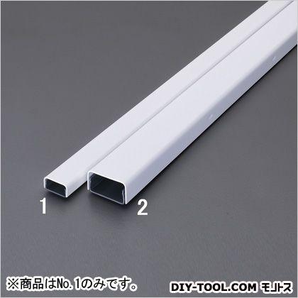 1.8mメタルモール ホワイト 25.4×12mm EA947JA-1