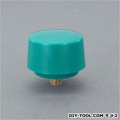 35mm交換用ハンマーヘッド(ソフトプラスチック)   EA683PH-135