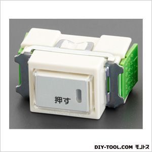 100V/10A押しボタンスイッチ(常開形)  50×22.7×33.6mm EA940CE-36