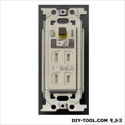 100V/15A埋込コンセント(漏電ブレーカー内蔵)  (コンセント部)48×112×44(D)mm EA940CE-128