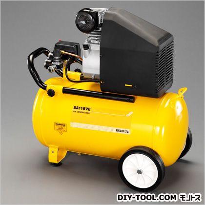 AC100Vエアーコンプレッサー(タンク38L)  660(W)×320(L)×680(H)mm EA116VE