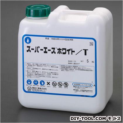 5kgカルシウムスケール洗浄剤(スーパーエースホワイトT)   EA119-5WA