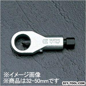 ナットスプリッター  32-50mm EA586K-4