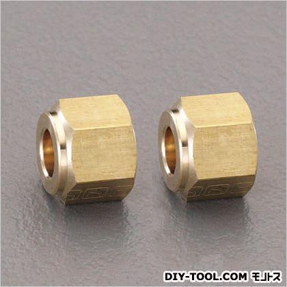 10mm袋ナット(黄銅製/2個)   EA425LG-10 2 個