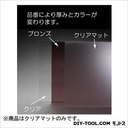 ポリカーボネイト板 クリアマット 1820(W)×910(D)×2(T)mm EA440DX-23