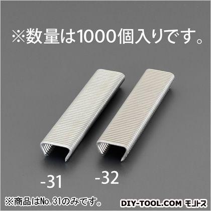 ホグリング(ガルバ鋼)  2.0x22mm EA952BR-31 1000 個