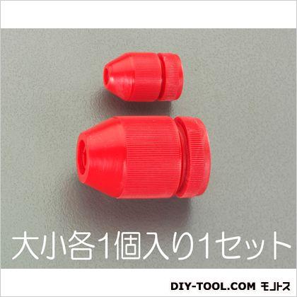 1.5-12.7mmドリル用深さ調整アダプター  小:φ18×30(H)mm、大:φ30×47(H)mm EA824BX-13