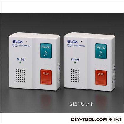 【送料無料】エスコ/esco ワイヤレスインターホン 90(W)×40(D)×95(H)mm EA864BB-17補修・整備ケミカル