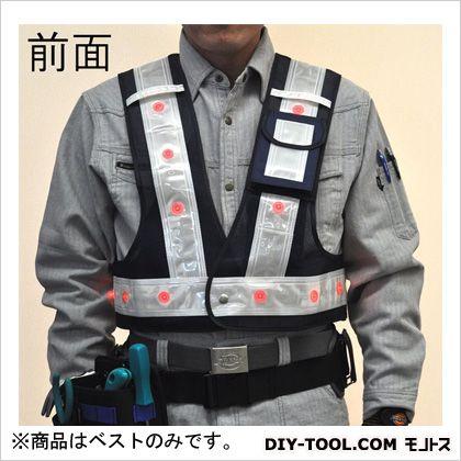 【送料無料】エスコ(esco) LED安全ベスト(ショート丈) 紺/白 フリー 長さ(平面時)…約50cm 胴回り:最大約134cm、最小約100cm EA983R-67