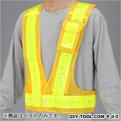 【送料無料】エスコ(esco) LED安全ベスト 紺/黄 フリー 着丈:最大約58cm 胴回り:最大約130cm、最小約100cm (マジックテープの止め方により多少の誤差があります) EA983R-71