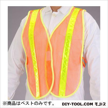 エスコ/esco セーフティーメッシュベスト オレンジ フリー(2XL対応) EA983R-201