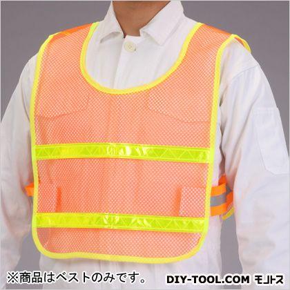 エスコ/esco セーフティーメッシュベスト(オレンジ) フリー EA983R-221