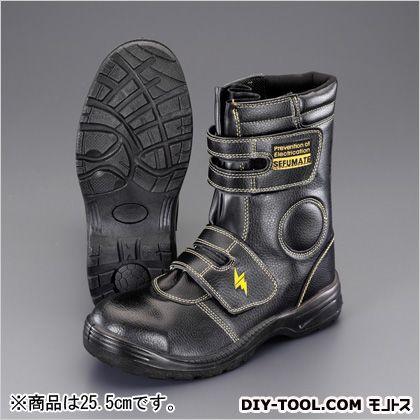 【送料無料】エスコ(esco) 静電安全靴(ロング/黒) 25.5cm EA998YH-25.5 0