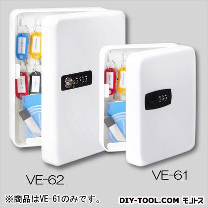 【送料無料】エスコ(esco) 155x60x195mmキーボックス(ダイヤルロック式/17本用) EA956VE-61