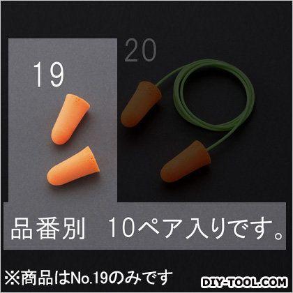 耳栓   EA800VH-19 10 組