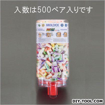 【送料無料】エスコ(esco) 耳栓/カラフル(ディスペンサー付) EA800VH-25 500組