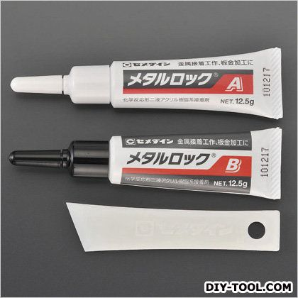 金属用強力接着剤(2液タイプ)  25g EA935N-20
