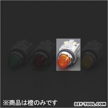 エスコ/esco AC/DC24VLED照光押ボタンスイッチ 橙 EA940DA-34
