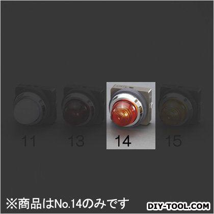 エスコ/esco AC/DC24VLED表示燈 橙 EA940DB-14