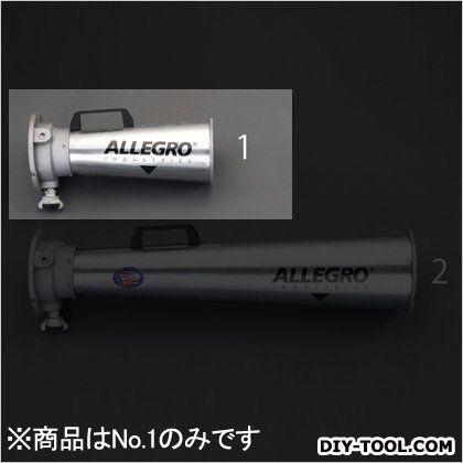 【送料無料】エスコ(esco) エアー式ブロワー 425mm EA897LV-1