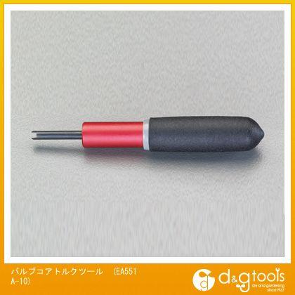 バルブコアトルクツール   EA551A-10