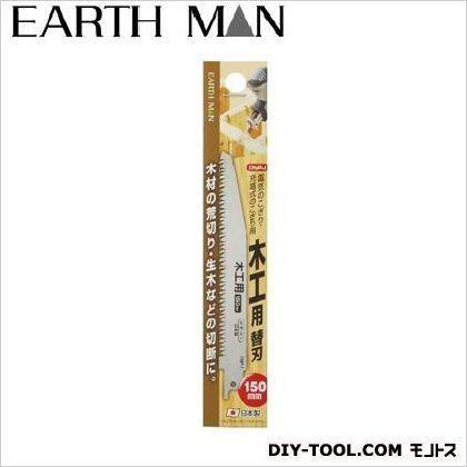 電気のこぎり/充電式のこぎり用木工用替刃   DNP-1