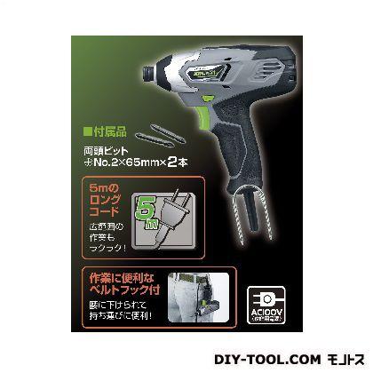 AC100Vインパクトドライバー   IDR-160