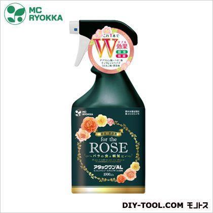 アタックワンAL(ROSE)バラ用防虫スプレー  1000ml