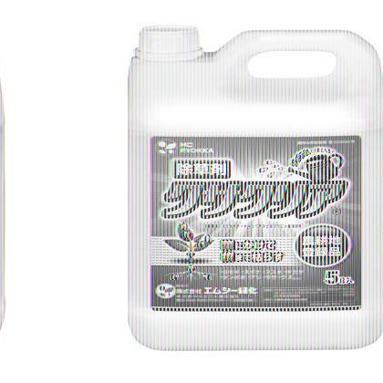【送料無料】エムシー緑化 クサクリア液剤 5l