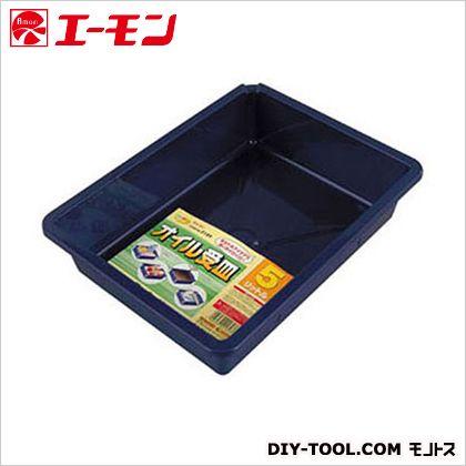 オイル受皿  5L E189
