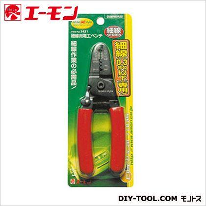 細線用電工ペンチ   1431