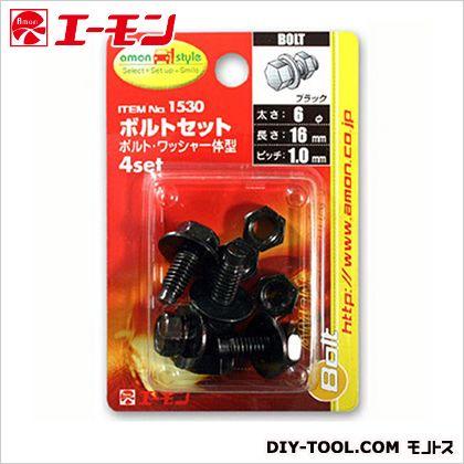 ボルトセット6×16 黒  1530