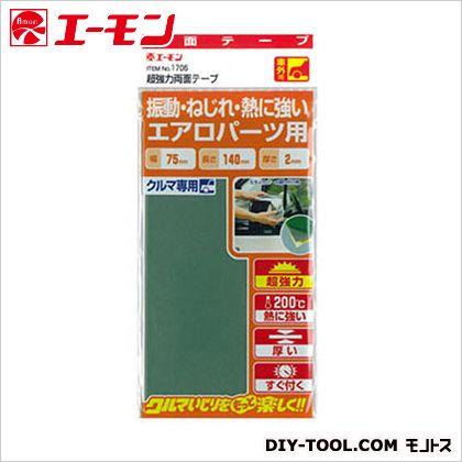 超強力両面テープ平  H180×W85×D3mm 1706